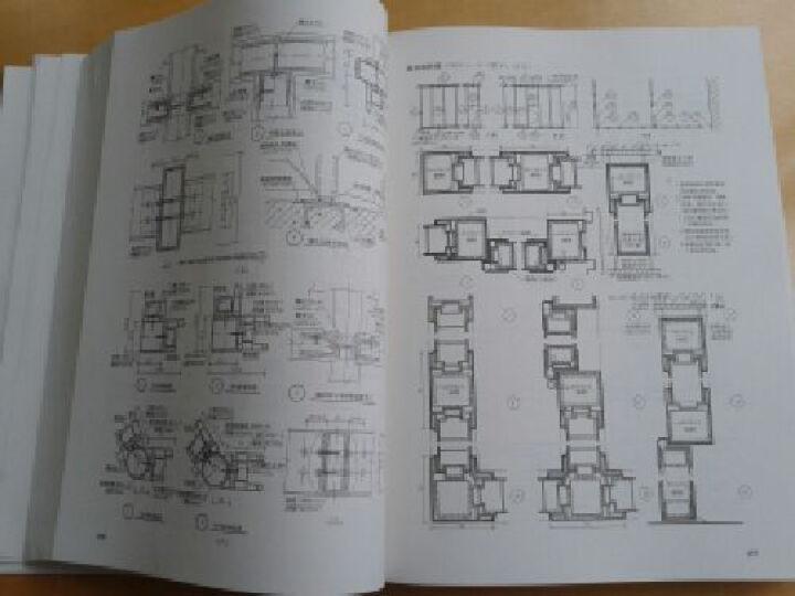 建筑节点构造图集:内装修工程 晒单图