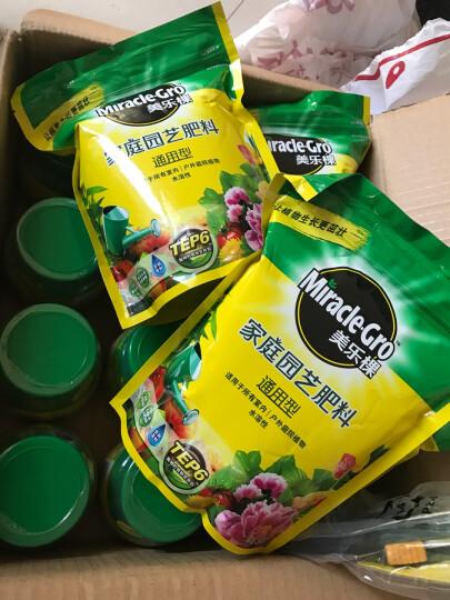 美乐棵 有机型营养液500ML/瓶 适用蔬菜水果盆栽种植 有机浓缩营养液 晒单图