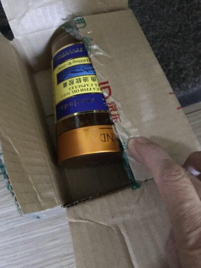 澳琳达(Aurinda)006 深海鱼油软胶囊 1400mg×100粒/瓶 晒单图