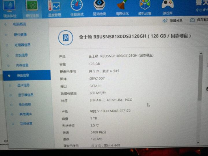 神舟(HASEE)战神K680E-G6D1 GTX1050Ti 4G独显 15.6英寸游戏笔记本电脑(i5-7400 8G 1T+128GSSD 1080P)IPS 晒单图