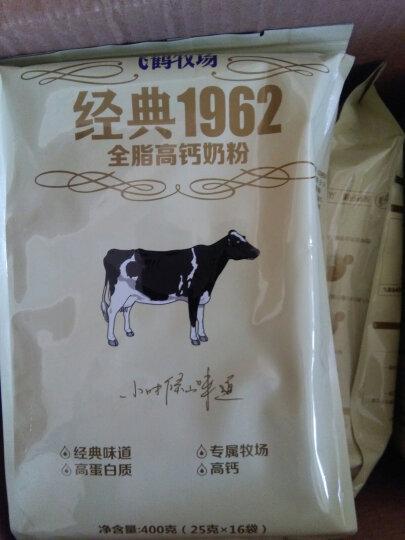 飞鹤(FIRMUS) 【买一送一】飞鹤牧场经典1962全脂高钙学生无糖奶粉400g袋装 晒单图