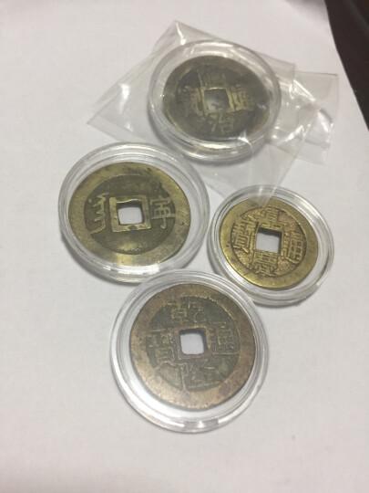 CNGC 博雅龙熙 古钱币收藏 清代真品古钱币铜钱收藏 真品嘉庆通宝 单枚 80849 晒单图