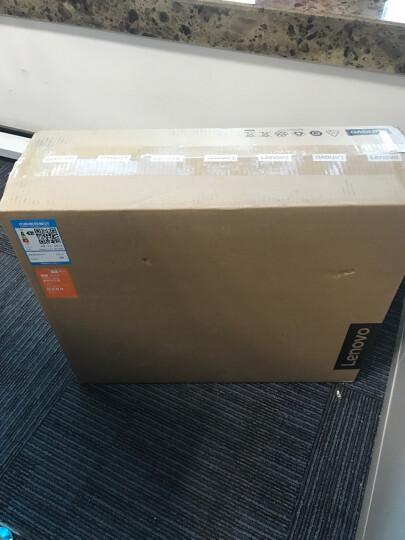 联想(Lenovo) 扬天S4250 21.5英寸轻薄商用办公台式一体机电脑(店长推荐) I5-7400T 8G 1T 2G D刻 白色 晒单图