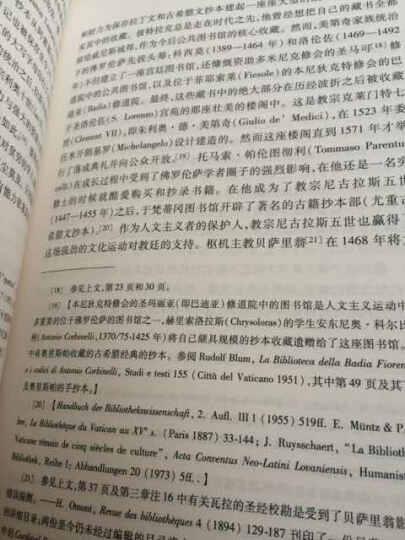 古典学术史(下卷):1300-1850年 晒单图