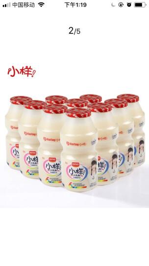 小样小乳酸糖果 42g/袋 混合口味 乳酸菌果汁软糖 qq糖 橡皮糖 水果糖 儿童糖果零食 晒单图