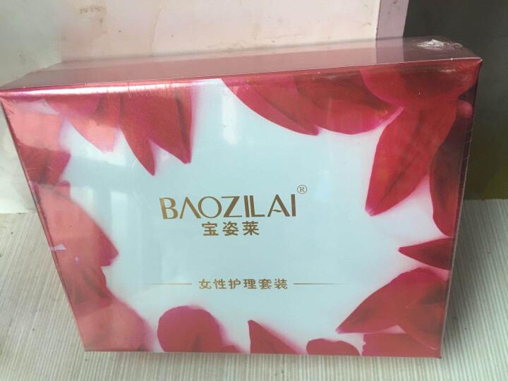 宝姿莱(BAOZILAI) 女性私处护理液洗液护理凝胶喷雾紧致缩阴止痒除异味粉嫩保养套装 晒单图