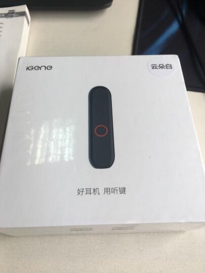 击音(iGene)听键A1 有线耳机秒变无线 ios安卓线控 蓝牙音频接收器 头戴入耳运动电脑音响手机配件 4+种佩戴 云朵白 晒单图