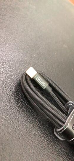图拉斯 苹果数据线 iPhone6s/X/7plus/8手机快充充电器线5SE/ipad电源线usb 亮黑色【黑金款】1.68米 晒单图