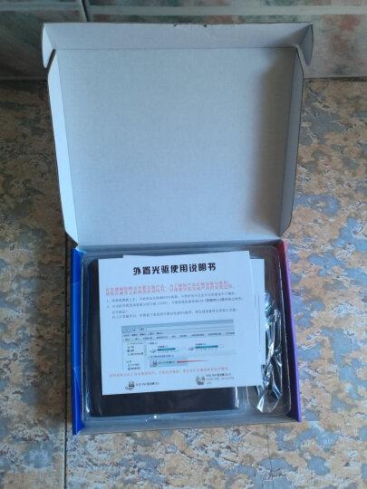 精米 外置蓝光光驱铝合金USB3.0外接移动DVD刻录机支持台式机笔记本3D电影播放 铝合金红色 晒单图