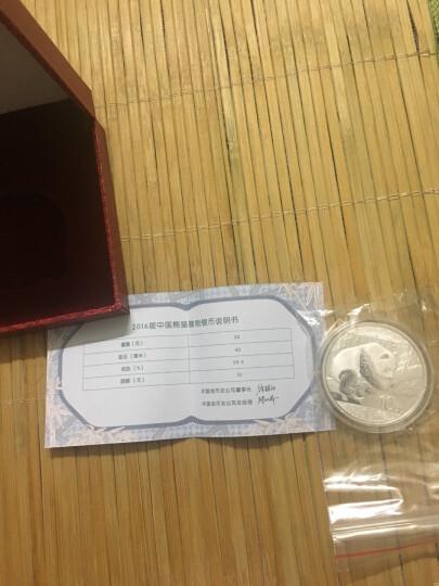 中国金币(china gold coin)2016年熊猫银币30克 红盒包装 晒单图