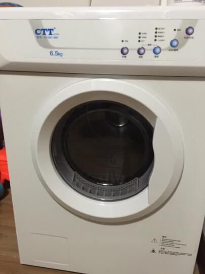 CTT 干衣机 干衣容量6.5公斤 功率1700瓦 微电脑全自动 衣干即停 滚筒烘干机家用 GYJ65-98E 晒单图