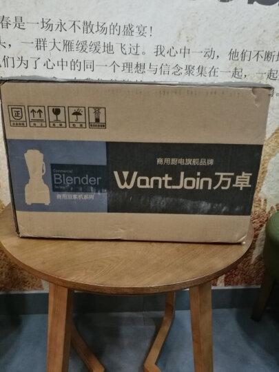 万卓 (wantjoin)商用豆浆机无渣免滤现磨破壁果汁机 红色 晒单图