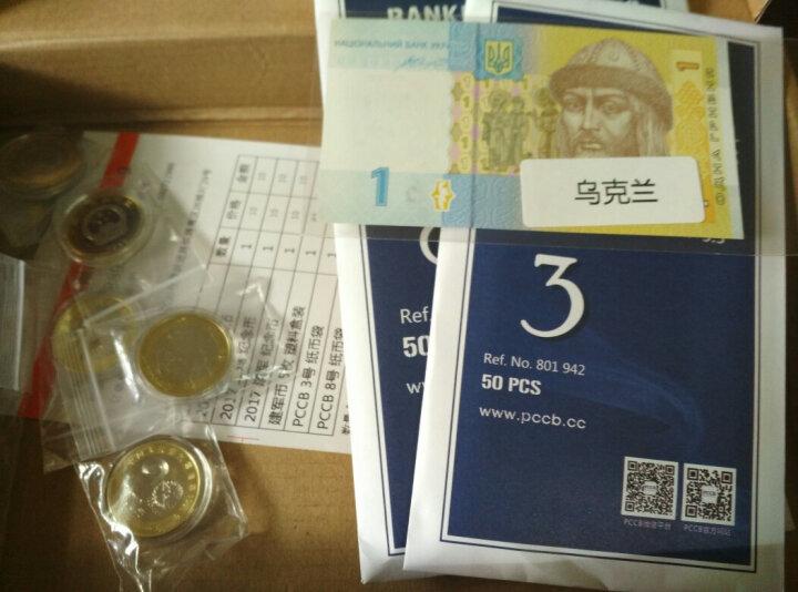 楚天藏品 OPP纸币袋 纸币纪念钞保护袋 护币袋 人民币保护袋收藏袋 整包 3号袋 晒单图