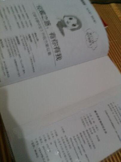 高中政史地知识大全(第3次修订 附手册1本) 晒单图