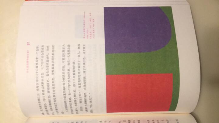 像艺术家一样思考3:贝蒂的色彩 晒单图