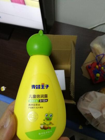 云南白药 千草堂 滇橄榄含片(甜味)28粒/盒 晒单图