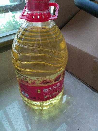 恒大兴安 食用油 葵花籽油 非转压榨 4L 晒单图
