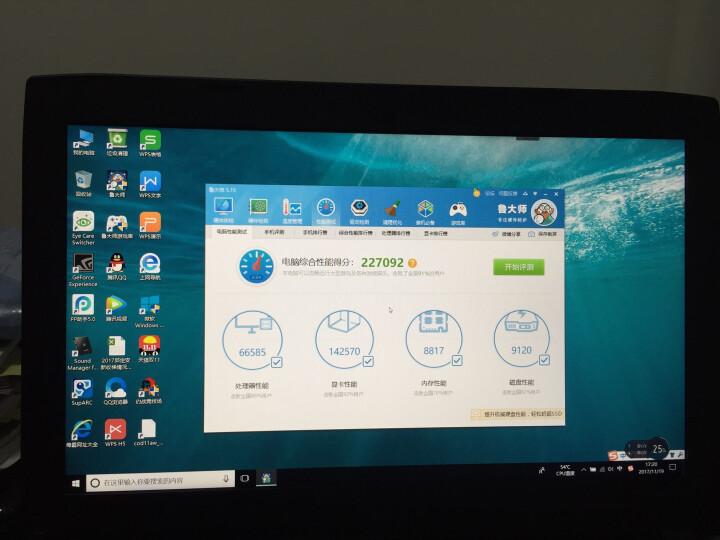 华硕(ASUS) 飞行堡垒三代FX60VM GTX1060 15.6英寸游戏笔记本电脑(i7-6700HQ 8G 256GSSD+1T FHD)黑色 晒单图