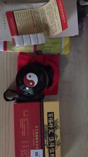 圣迪奥 艾柱30:1五年陈艾条 艾草叶条艾绒 艾灸盒 随身灸适用 30比1金艾柱 晒单图