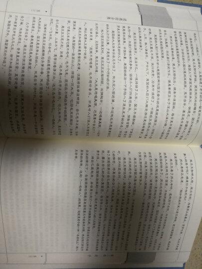 道德经全集(套装共4卷)精装珍藏版哲学书籍 老子著 原文原版译文注释解析 中国道家哲学经典 晒单图