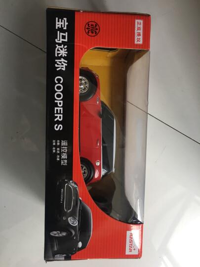 星辉(Rastar)遥控车 1:24 宝马Mini Cooper S遥控车模 15000 红色 晒单图