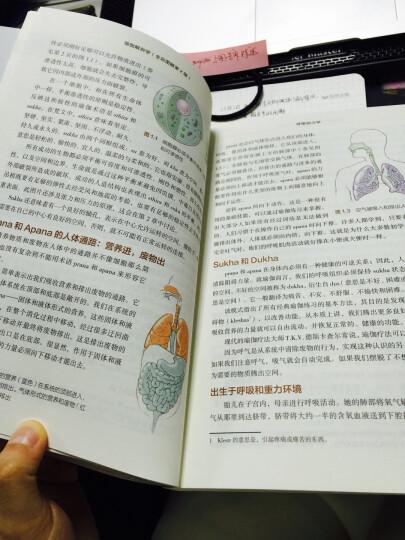 瑜伽解剖学 全彩图解第2版 晒单图