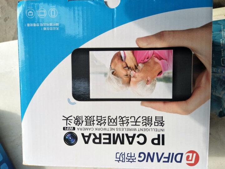 帝防无线监控摄像头室外1080p高清夜视网络wifi手机远程监控器家用户外防水一体机 720p-100万高清 4MM-不含存储卡 晒单图