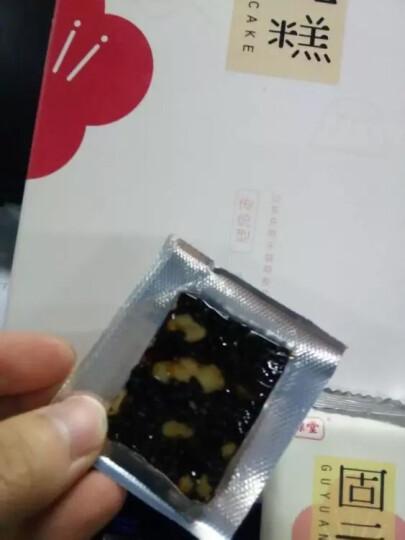 胶源堂阿胶 即食阿胶糕 红枣枸杞型阿胶糕礼盒 传统原味型阿胶糕300g/盒 晒单图