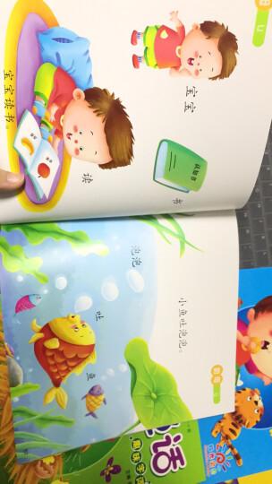 阳光宝贝 0-3岁语言启蒙宝宝学说话 拼音发音训练 晒单图
