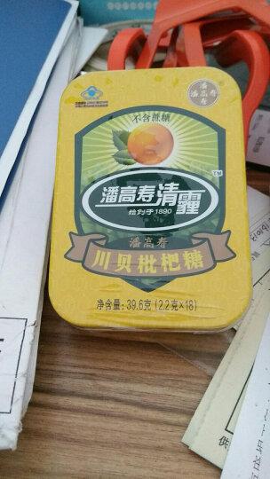 潘高寿 川贝枇杷糖 39.6克(18粒) 不含蔗糖 用于咽喉不适者 含枇杷叶桔梗川贝甘草 2盒 晒单图
