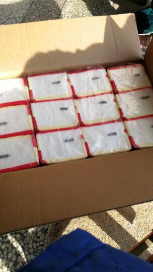 心相印抽纸3层餐巾纸130抽24包红悦喜庆家用婚庆面巾纸心心相印卫生纸巾 晒单图