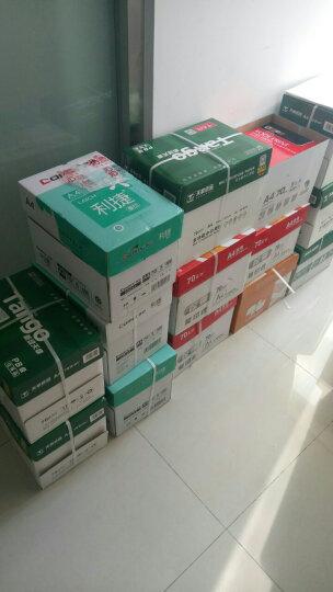 天章(TANGO)新绿天章A4复印纸 70g 500张/包 5包/箱(共2500张) 晒单图