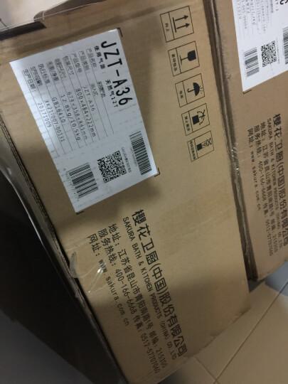樱花(SAKURA) 16升0.5度精控燃气热水器88HE79-16(天然气)32-C 晒单图