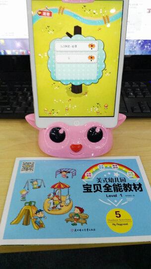 小猪佩奇趣味贴纸游戏书(8册套装) 晒单图
