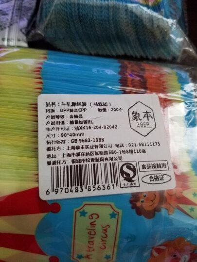 青外600g棉花糖零食做牛扎糖雪花酥专用牛轧糖手工自制diy烘焙材料烤 晒单图