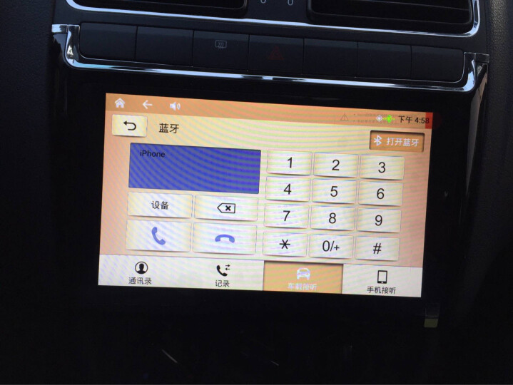 飞歌GS1阅朗17新英朗威朗凯越昂科威凯越陆尊科沃兹爱唯欧迈锐宝赛欧3安卓大屏导航仪一体机 迈锐宝 飞歌GS1+记录仪+倒车影像+安装 晒单图