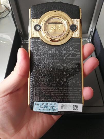 8848 钛金手机 M3巅峰版 全网通4G 双卡双待 128G内存 晒单图