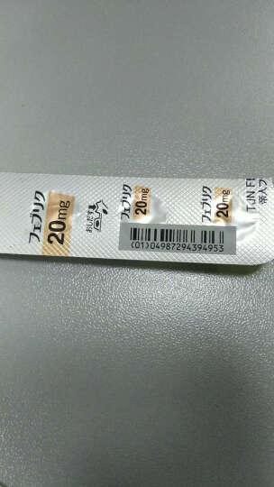 降尿酸通风克星 20mg*1板14粒(无盒) 晒单图