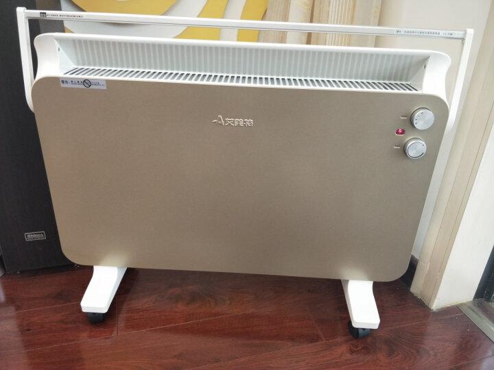 艾美特 取暖器快热炉家用电暖器速热宝宝婴儿浴室防水温控电暖气壁挂取暖气烤火炉全国联保 晒单图