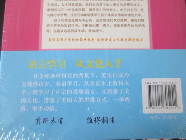 美国小学语文·第1册:美国经典小学语文课本(原版美语教材+美音原音领读(光盘)+中英文对照) 晒单图