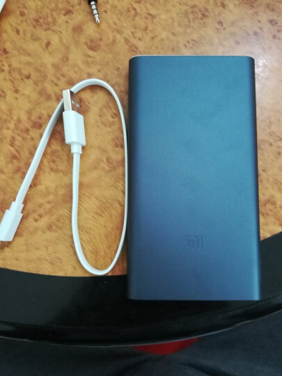 小米(MI) 10000毫安 移动电源2/充电宝 双向快充 超薄小巧便携 银色 适用于安卓/苹果/手机/平板等 晒单图