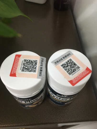 【2件8折】Good Health好健康粒牡蛎片牡蛎精胶囊 60粒 晒单图