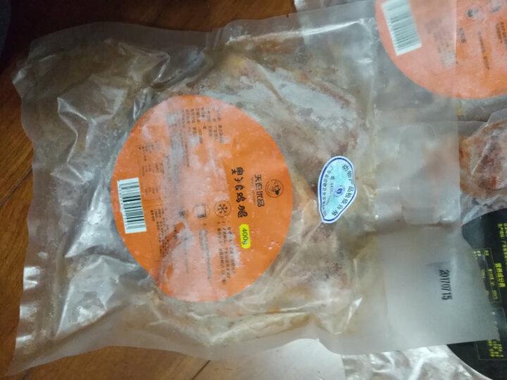 天农 黑椒鸡腿琵琶腿 400g/袋 供香港 烧烤食材烤鸡腿 晒单图