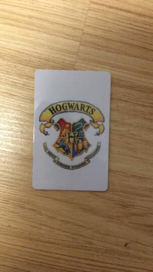 哈利波特火车票四学院徽章卡贴 套五(10张) 晒单图