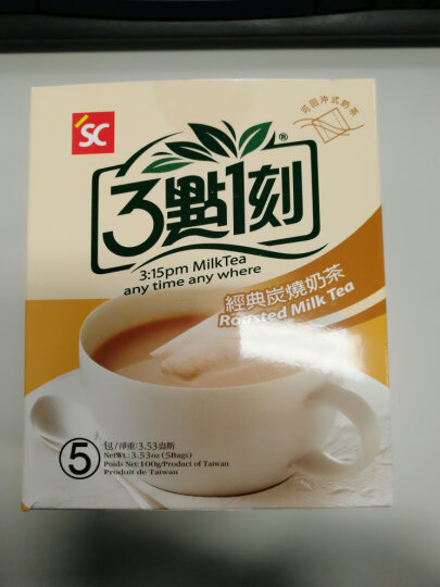 三点一刻 3点1刻黑糖姜母茶75g 晒单图