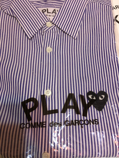 Comme des Garcons Play   日本潮牌  男士衬衫偏大一码 蓝色条纹B008 S 晒单图