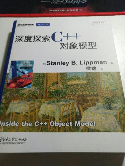 深度探索C++对象模型 晒单图