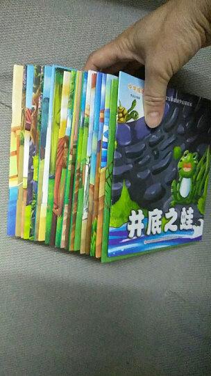 国学经典教材正版中华成语故事大全中国寓言故事小画书20册幼少儿童读物 晒单图