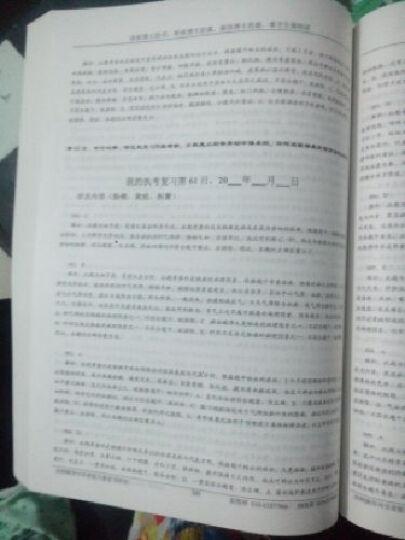 2015张博士医考红宝书:中医执业含助理医师核心考点百日必练(附学习卡) 晒单图