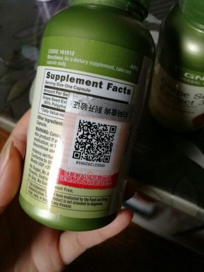 健安喜(GNC) 石榴精华胶囊250mg  养颜美白淡斑抗衰老 50粒/瓶 晒单图
